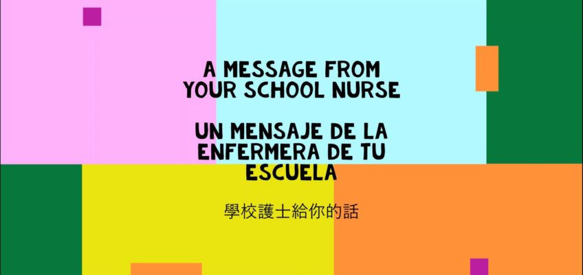 A message from your school nurse